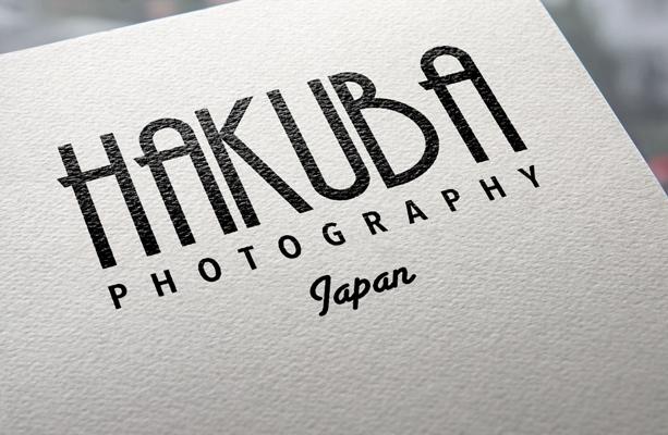 logo-hakuba